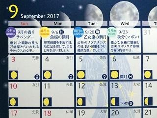 moon.3.jpg